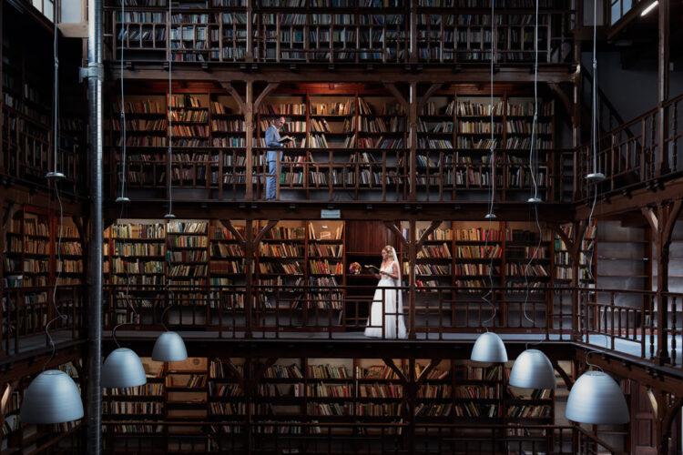 canisius bibliotheek nijmegen